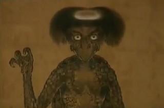 Mostro mitologia giapponese