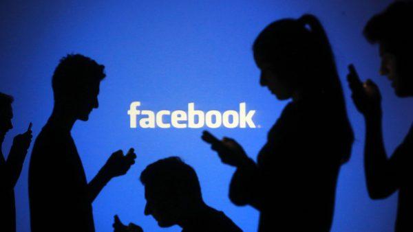 5 Cose che non sai su facebook