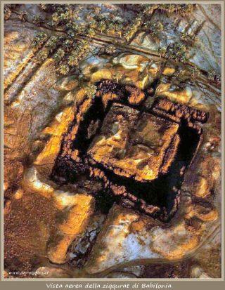 Vista-aerea-ziqqurat-Babilonia